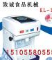 供应河南刨冰机价格 郑州刨冰机价格 开封刨冰机价格 河南那里卖刨